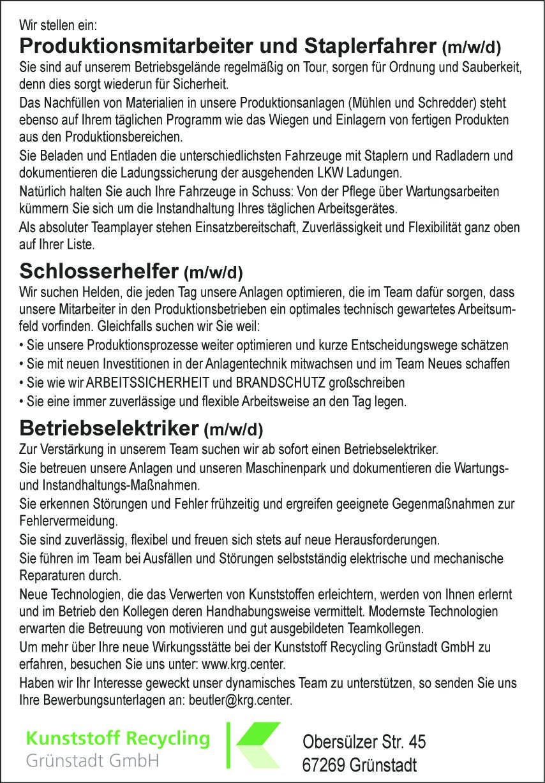 Kunststoff Recycling Grünstadt GmbH