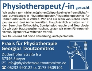 Praxis für Physiotherapie Georgios Tzoutzomitros