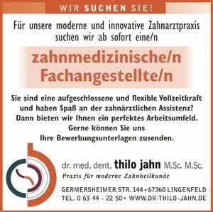 Thilo Jahn