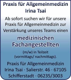 Praxis für Allgemeinmedizin Irina Tsai